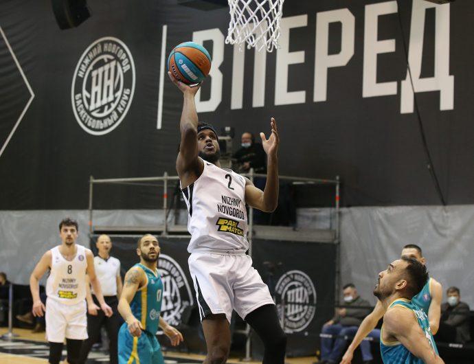 Nizhny Novgorod vs Astana Highlights