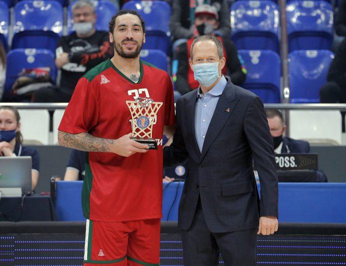 MVP of February