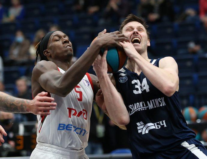 Tsmoki-Minsk vs Lokomotiv-Kuban Highlights