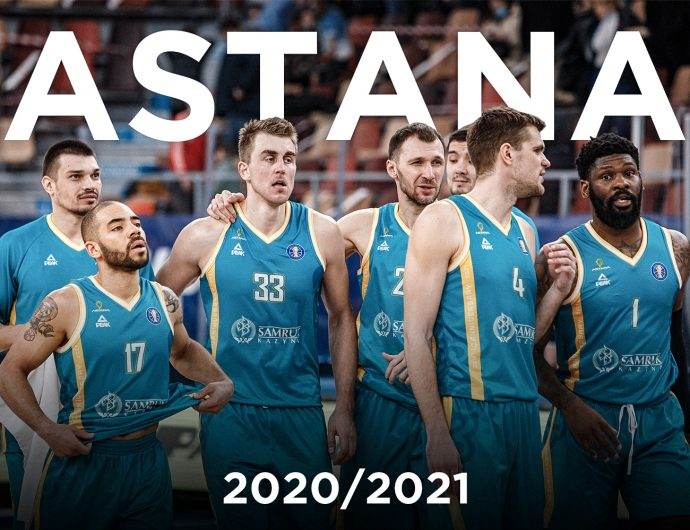 «Астана» в сезоне 2020/21