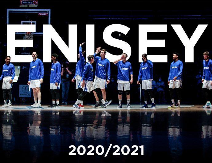 «Енисей» в сезоне 2020/21