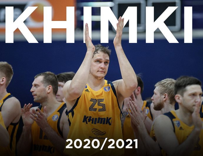 Khimki in 2020/21 season
