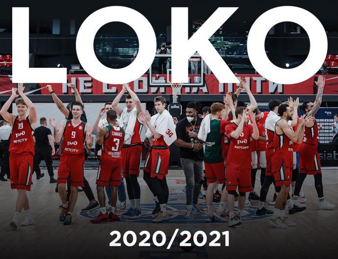 Lokomotiv-Kuban in 2020/21 season