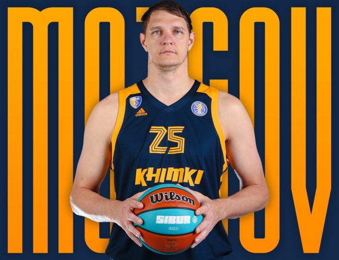 Timofey Mozgov debutes for Khimki