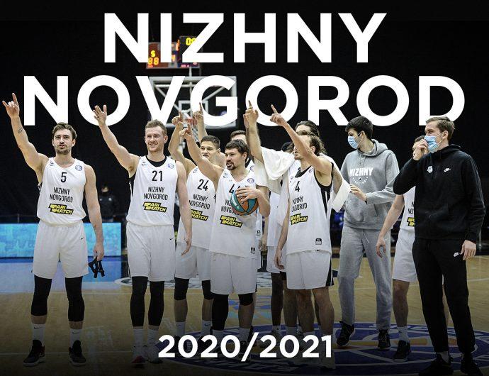 Nizhny Novgorod in 2020/21 season