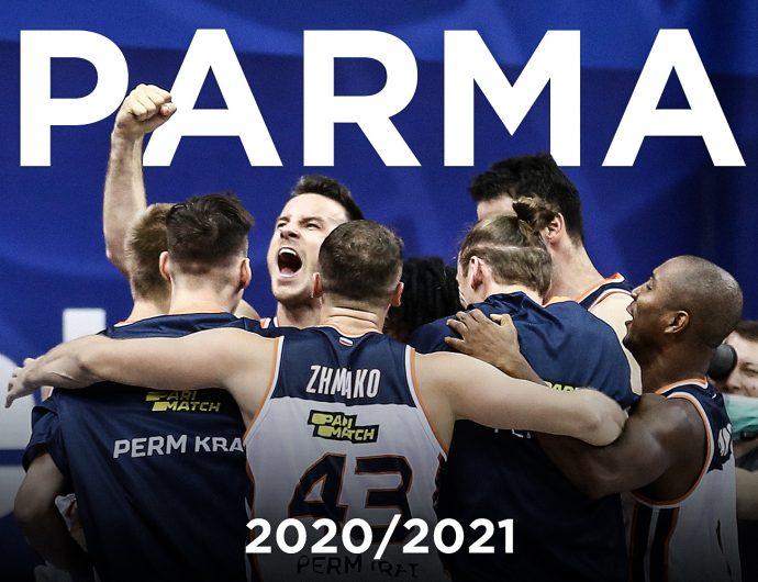 «ПАРМА» в сезоне 2020/21