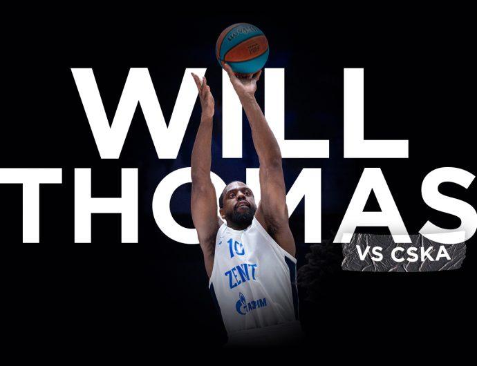 Will Thomas against CSKA (VIDEO)