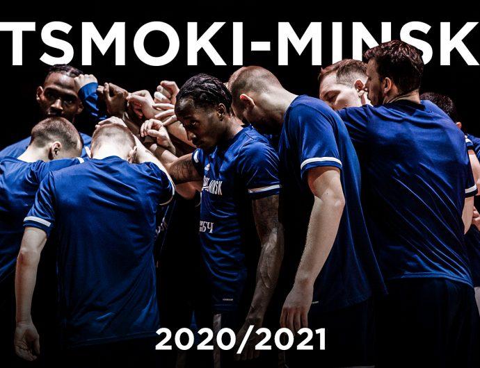 «Цмоки-Минск» в сезоне 2020/21