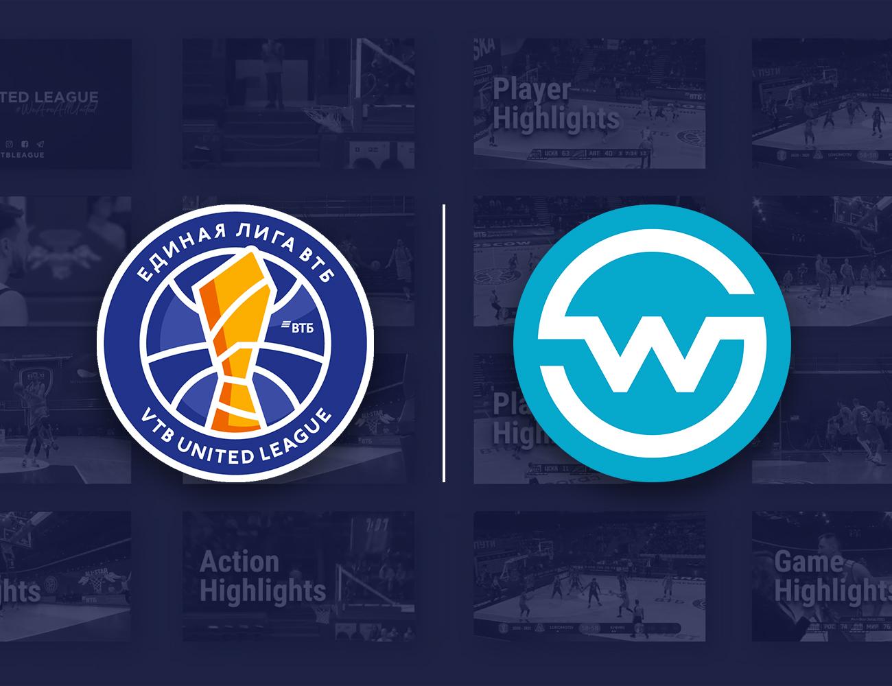 VTB United League announces partnership with WSC Sports