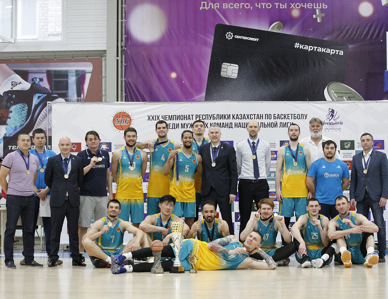 Astana Wins Kazakhstan Championship