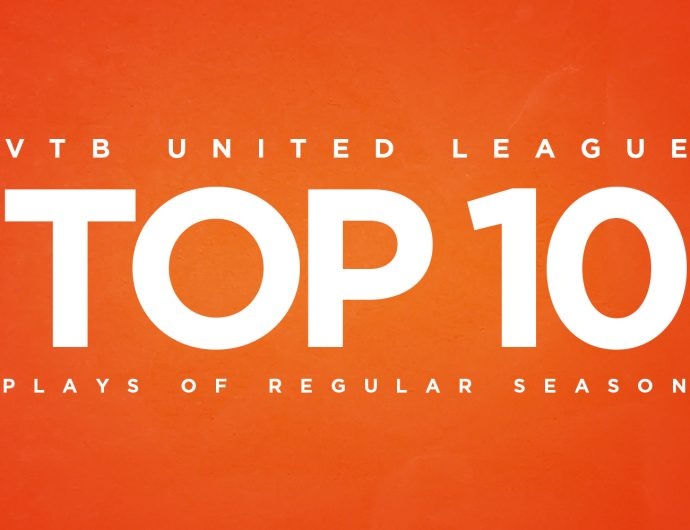 Топ-10 моментов регулярного чемпионата