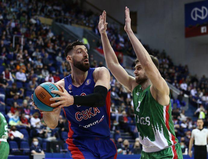 CSKA vs UNICS Highlights