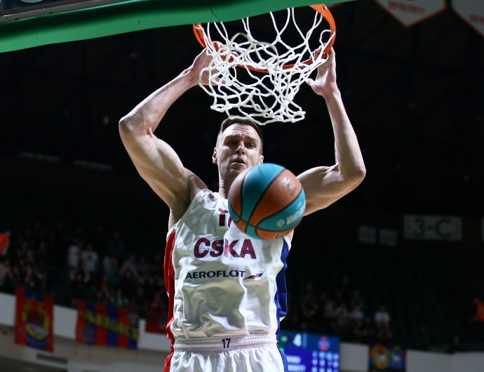 UNICS vs CSKA Highlights