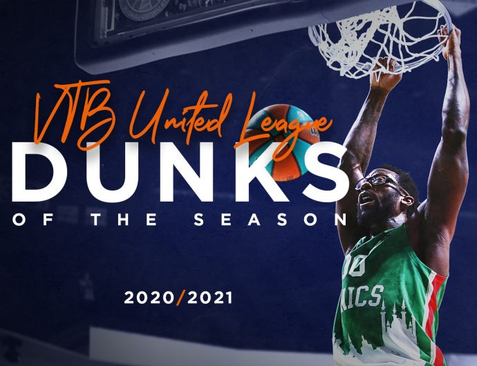 In the finest traditions of All-Star Game! Top-10 dunks of the 2020/21 season