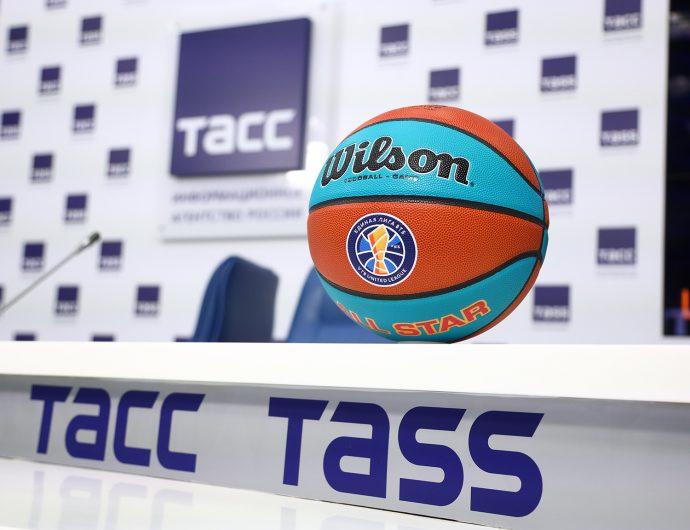 League Board press-conference 2021. Video