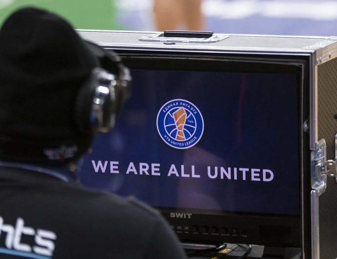 Automagic solution. How are the highlights of the United League created?