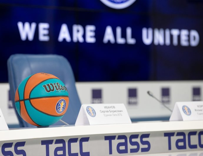 Board of the VTB United League meeting to be held on July 12 in TASS