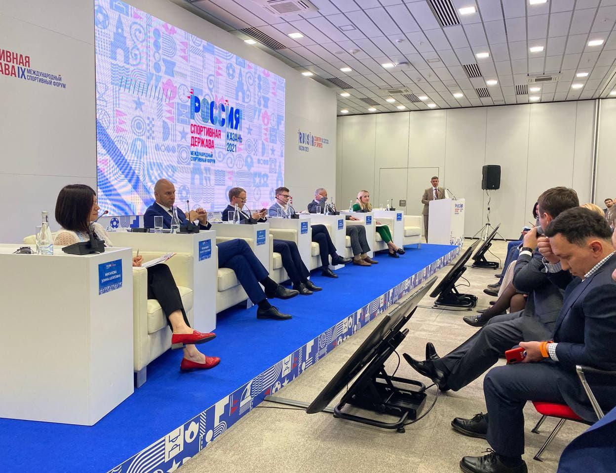 Сергей Кущенко принял участие в форуме «Россия — Спортивная держава»