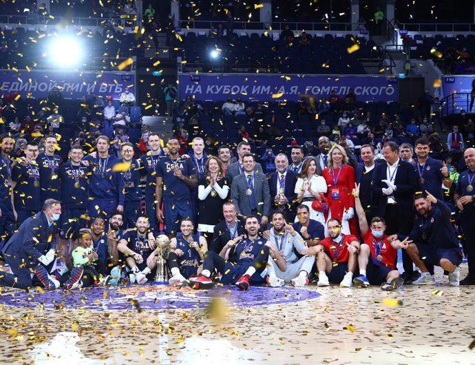 ЦСКА завоевывает первый трофей сезона!